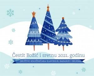 DKSBS_Božić 2020